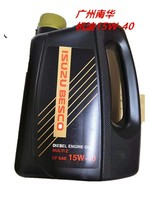 机油(4L)CF 15W-40diesel engine oil