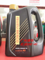机油(4L)SAE-40diesel engine oil